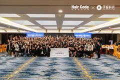伊智科技携手广州芭曲HAIR CODE, 打造美业千万级门店活动营销神话!