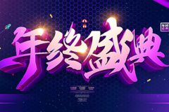 伊智案例:上海艾特美发品牌,年终福利营销活动增收30万业绩!
