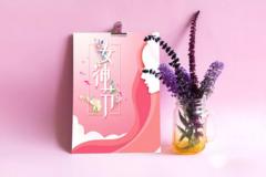 2021美容院三八妇女节活动方案,助您完成门店业绩目标!