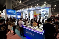 伊智科技×美博会,线上线下拓客模式让门店增长更轻松