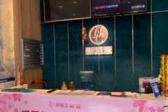 天津新概念美容美发连锁机构拼团活动,活动业绩20万!-伊智科技!
