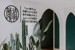 广州颜禧美汇品牌店团购消费数据增长40%,进入大众点评销量排行第一!