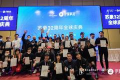 广州苏豪 | 1天拓新客1.8万:真正成功的营销活动是带领团队打胜仗-伊智科技